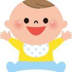 赤ちゃんの姓名判断、気にしますか?