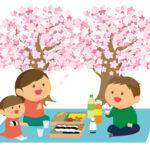 お花見弁当を予約するならここ!広島2021
